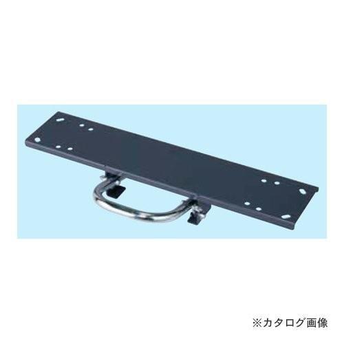(個別送料1000円)(直送品)サカエ SAKAE ツーリングワゴン用フットブレーキ TLR-125BR