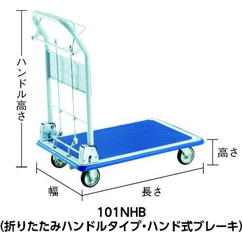 (運賃見積り)(直送品)TRUSCO ドンキーカート ハンド式ブレーキタイプ740X480 101NHB