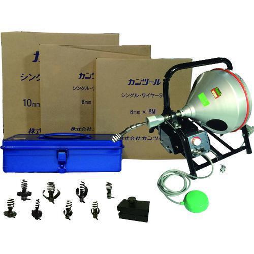 (直送品)カンツール 電動フレキシロッダー FRE 標準セット FRE-S