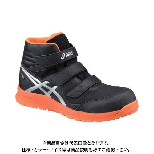 アシックス ウィンジョブ CP601 ブラック×シルバー 26.5cm FCP601.9093-26.5