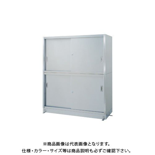 (直送品)(受注生産)シンコー ステンレス保管庫(二段式) 1800×450×1750 V-18045