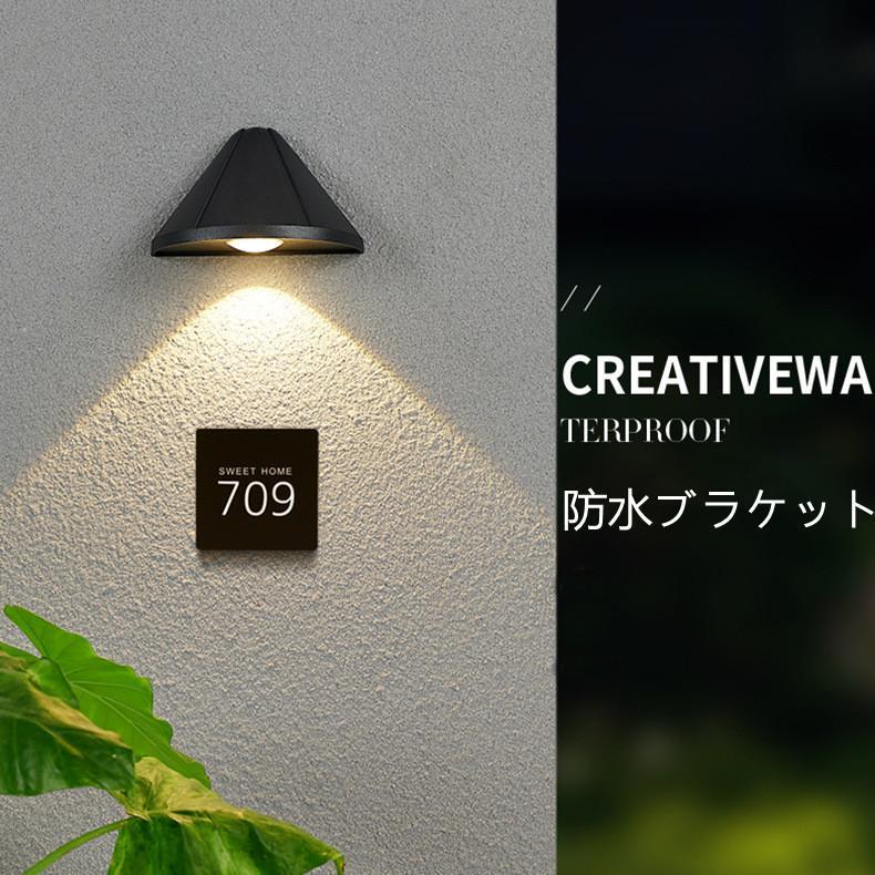 LEDウォールライト 高級な Garden lights エントランス 廊下 庭園 工事必要 門灯 ブラケットライト 防水壁掛けライト 屋内外灯兼用 ガーデン ランキングTOP5 ベランダ