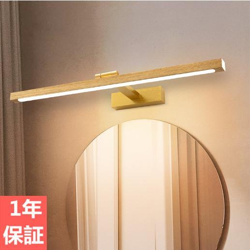 新着 北欧 ウォールライト 洗面所 ウォールミラー バーゲンセール LED 絵前照明 更衣室 ブラケットライト お手洗い 浴室 壁掛けライト 工事必要 調節可 化粧台 高級感 防水