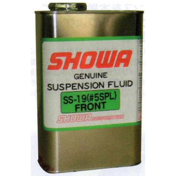 Kawasaki フォークオイル 購買 SS−47 永遠の定番 1リットル缶 SHOWA Kawasaki