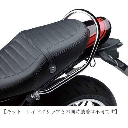 カワサキ Z900RS #039;18- 卓越 グラブバーキット タイムセール 999941013