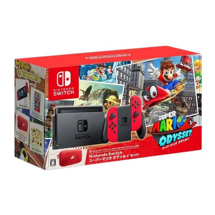 Nintendo Switch スーパーマリオ オデッセイセット スイッチ 任天堂