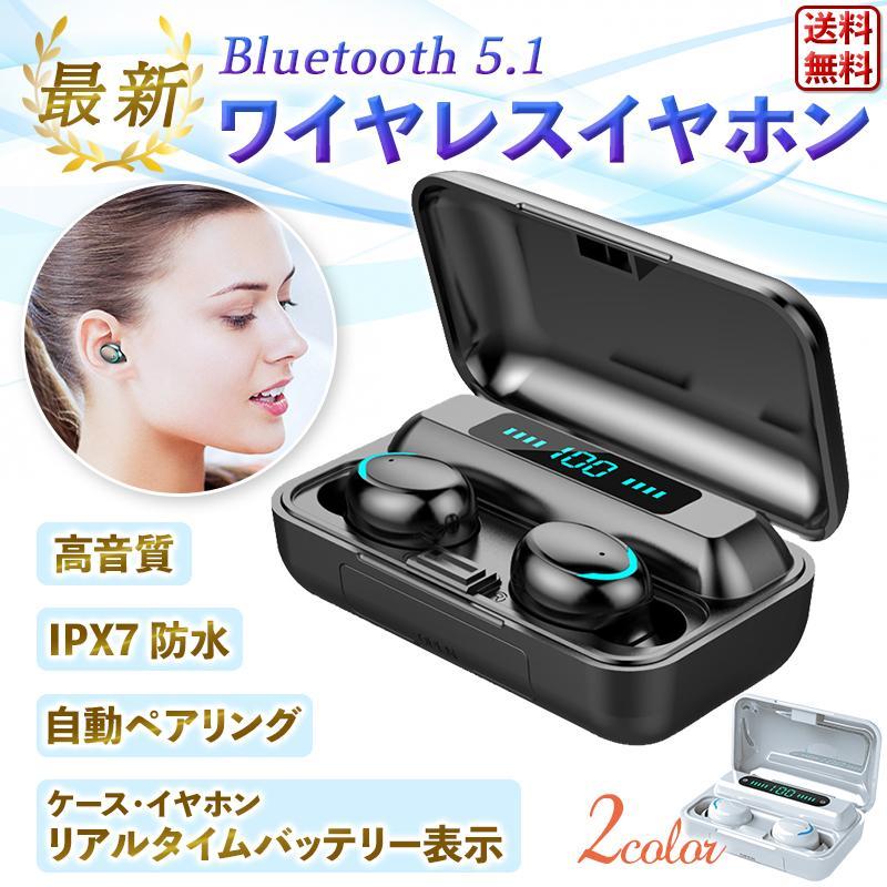 ワイヤレスイヤホン Bluetooth5.1 ブルートゥース コンパクト 情熱セール バッテリー表示 高音質 重低音 IPX7 iPhone KHO 2021最新型 スポーツ JAPAN Android 防水 定番スタイル
