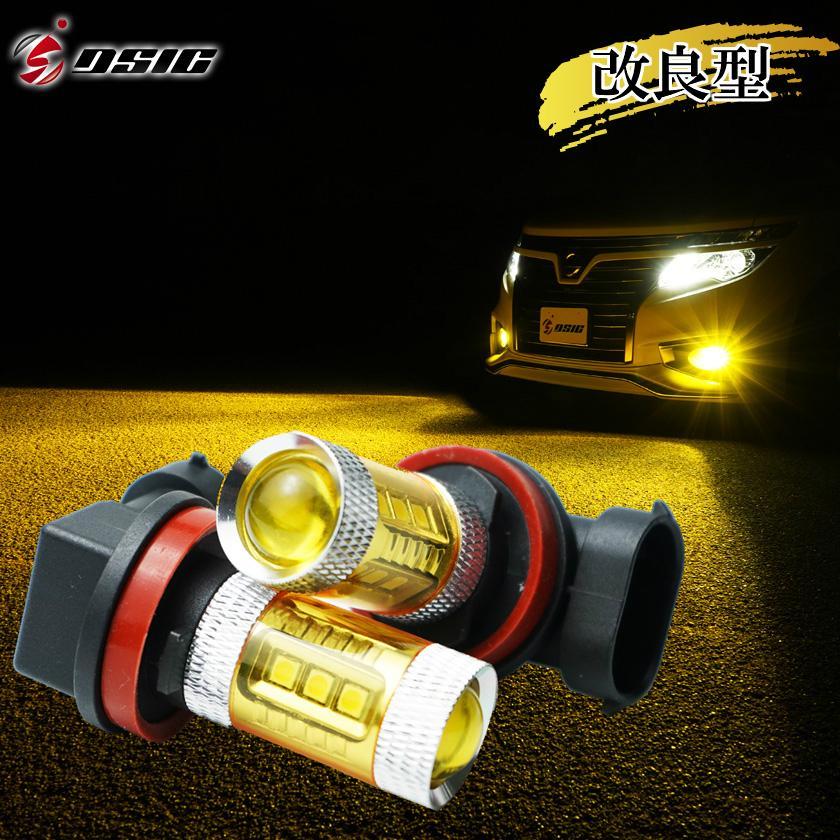 デリカ D5 CV5W CV2W LED フォグランプ 美光 16連LED イエロー 黄色 H8 H11 H16 バルブ|ki-gift-store