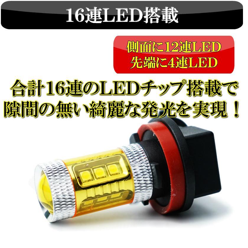 デリカ D5 CV5W CV2W LED フォグランプ 美光 16連LED イエロー 黄色 H8 H11 H16 バルブ|ki-gift-store|03