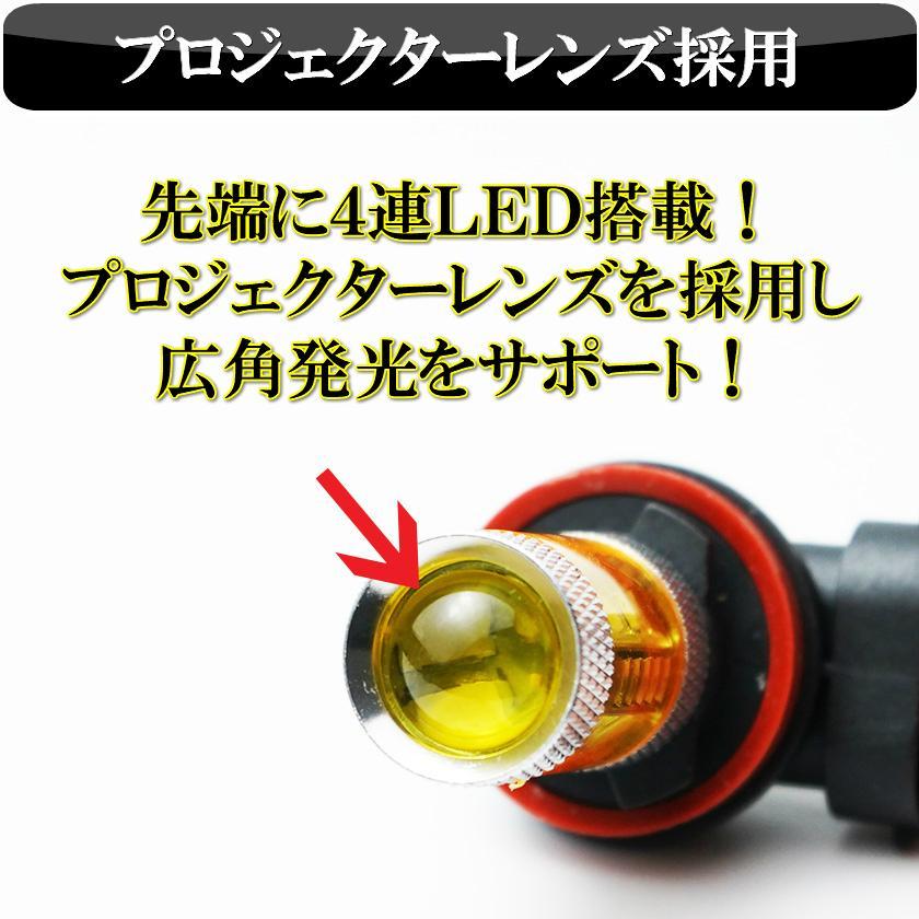 デリカ D5 CV5W CV2W LED フォグランプ 美光 16連LED イエロー 黄色 H8 H11 H16 バルブ|ki-gift-store|05