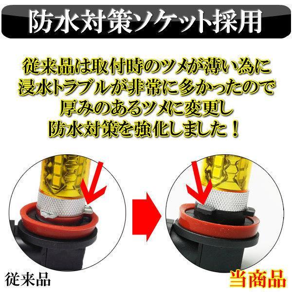 デリカ D5 CV5W CV2W LED フォグランプ 美光 16連LED イエロー 黄色 H8 H11 H16 バルブ|ki-gift-store|06