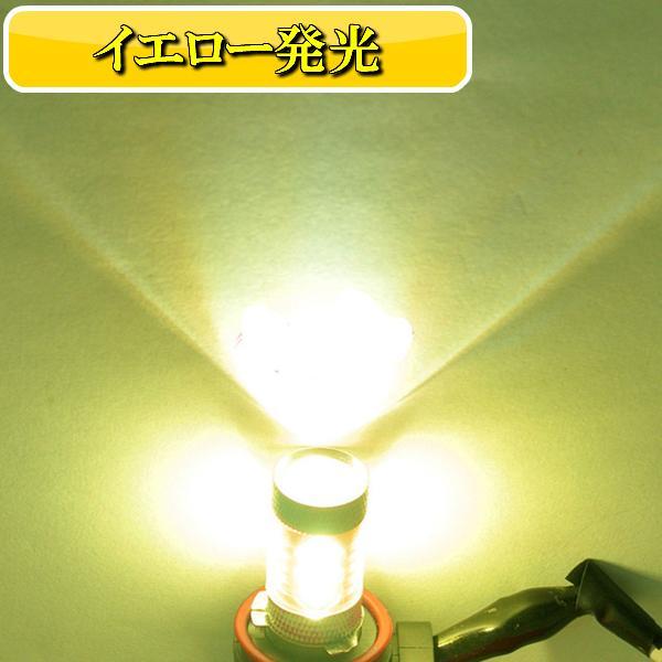 デリカ D5 CV5W CV2W LED フォグランプ 美光 16連LED イエロー 黄色 H8 H11 H16 バルブ|ki-gift-store|07
