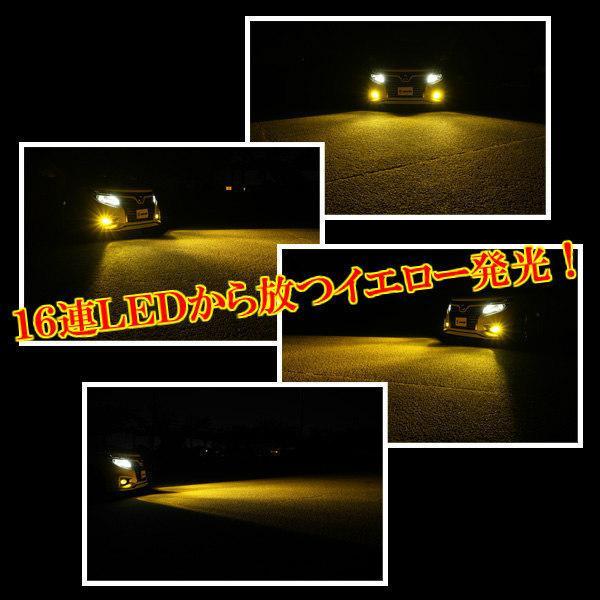 デリカ D5 CV5W CV2W LED フォグランプ 美光 16連LED イエロー 黄色 H8 H11 H16 バルブ|ki-gift-store|08