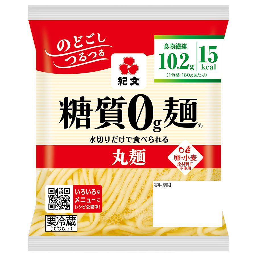 ダイエット食品 超定番 糖質オフ 糖質ゼロ麺 送料無料 紀文食品 16パック 丸麺2ケース 期間限定の激安セール 糖質0g麺