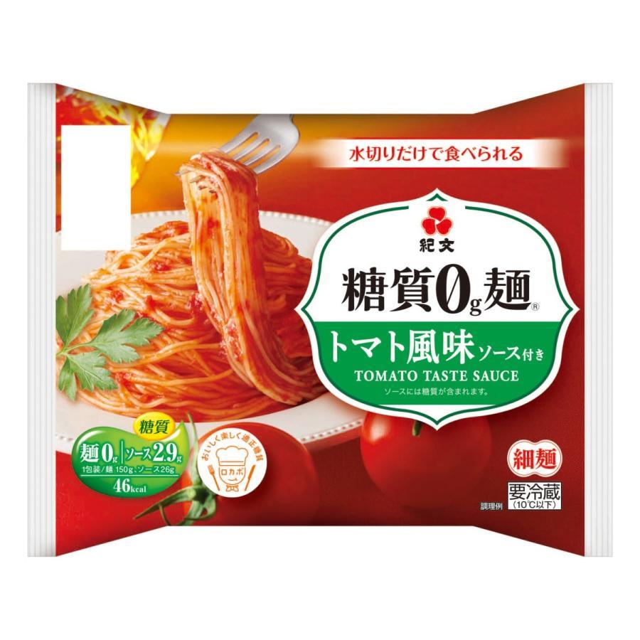 新色追加して再販 ダイエット食品 糖質オフ 糖質ゼロ麺 糖質0g麺 6パック 紀文食品 トマト風味ソース付き 今だけ限定15%OFFクーポン発行中 1ケース