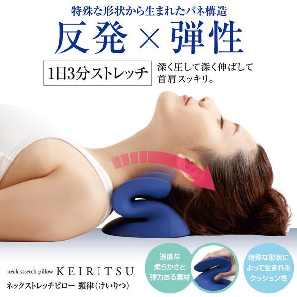 首筋伸ばし ストレートネック 寝るだけ ほぐし マッサージ 指圧 頸椎 ヘルニア ネックストレッチャー 首筋 首枕 ネックストレッチピロー 頸律|kichijiroshop