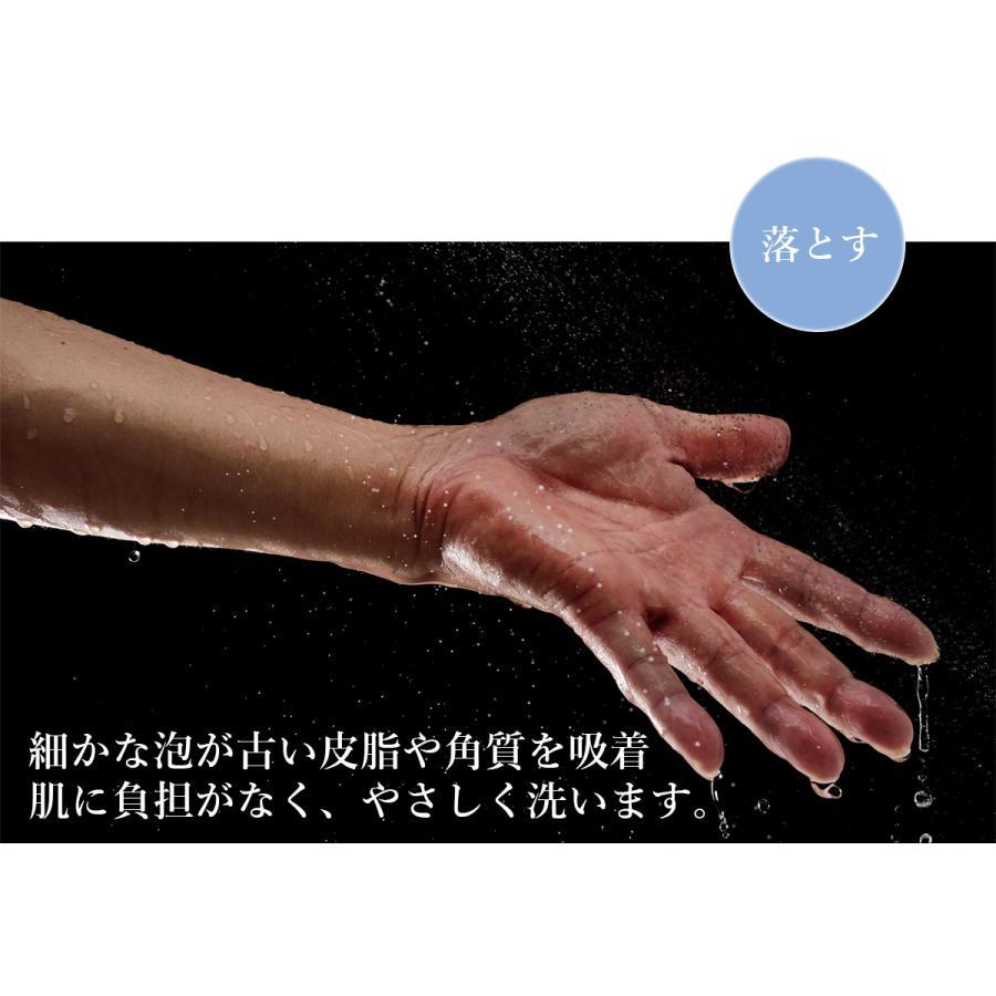 1年保証付き マイクロバブル シャワーヘッド ピュアブル2 美肌 ポイント5倍 送料無料 ギフト 赤ちゃん 頭皮 皮脂 節水 低水圧 半身浴 温浴 母の日|kichijiroshop|04