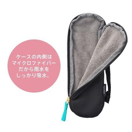 傘ケース レディース 吸水 カバンに外付け マーナ hacobel 吸水傘ケース 2Way Mini  日本国内正規品 マーナ 折り畳み傘 ケース 傘袋 マイクロファイバー|kichijiroshop|04