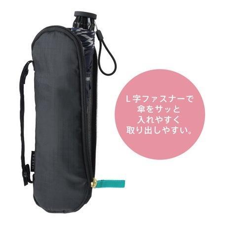 傘ケース レディース 吸水 カバンに外付け マーナ hacobel 吸水傘ケース 2Way Mini  日本国内正規品 マーナ 折り畳み傘 ケース 傘袋 マイクロファイバー|kichijiroshop|05