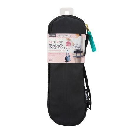 傘ケース レディース 吸水 カバンに外付け マーナ hacobel 吸水傘ケース 2Way Mini  日本国内正規品 マーナ 折り畳み傘 ケース 傘袋 マイクロファイバー|kichijiroshop|07