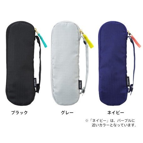 傘ケース レディース 吸水 カバンに外付け マーナ hacobel 吸水傘ケース 2Way Mini  日本国内正規品 マーナ 折り畳み傘 ケース 傘袋 マイクロファイバー|kichijiroshop|08