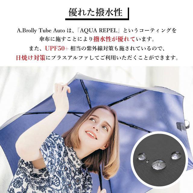 UV対策 日傘 軽量 折りたたみ傘 ワンタッチ自動開閉 Tube Auto メンズ レディース 大きい 超撥水 晴雨兼用 回転する UVカット UPF50+|kichijiroshop|04
