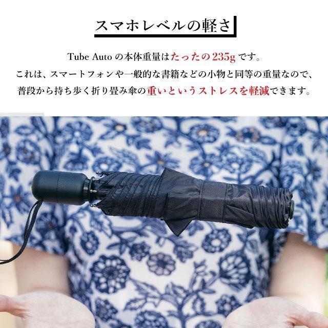 UV対策 日傘 軽量 折りたたみ傘 ワンタッチ自動開閉 Tube Auto メンズ レディース 大きい 超撥水 晴雨兼用 回転する UVカット UPF50+|kichijiroshop|05