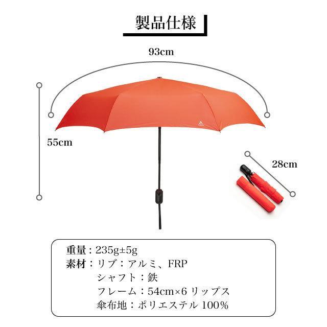 UV対策 日傘 軽量 折りたたみ傘 ワンタッチ自動開閉 Tube Auto メンズ レディース 大きい 超撥水 晴雨兼用 回転する UVカット UPF50+|kichijiroshop|09
