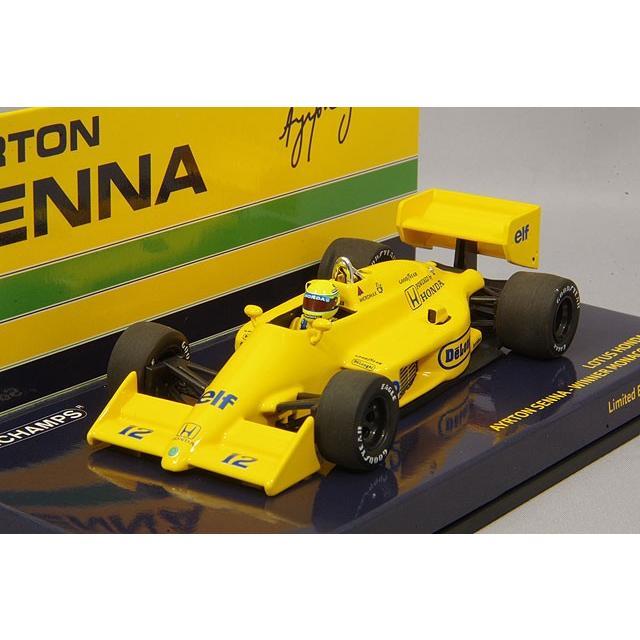 ☆ ミニチャンプス 1/43 ロータス ホンダ 99T 1987 F1 モナコGP ウィナー #12 A.セナ|kidbox