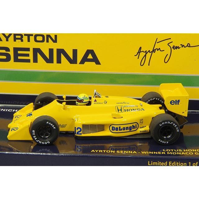 ☆ ミニチャンプス 1/43 ロータス ホンダ 99T 1987 F1 モナコGP ウィナー #12 A.セナ|kidbox|02
