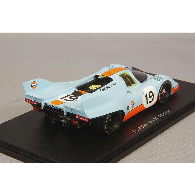 ☆ スパーク 1/43 ポルシェ 917K 1971 ルマン24H 2位 #19 R.アトウッド/H.ミュラー|kidbox|03