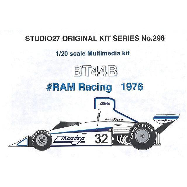 ☆ STUDIO27 レジンキット 1/20 RAM レーシング BT44B 1976 F1