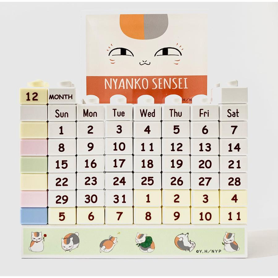 カレンダー 新作続 ブロックカレンダー 国内在庫 ニャンコ先生ショップ限定 夏目友人帳