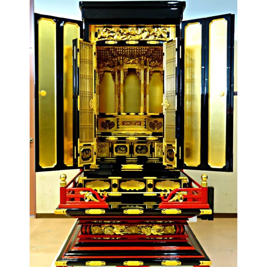 金仏壇 70代【須弥壇型】|kido-store