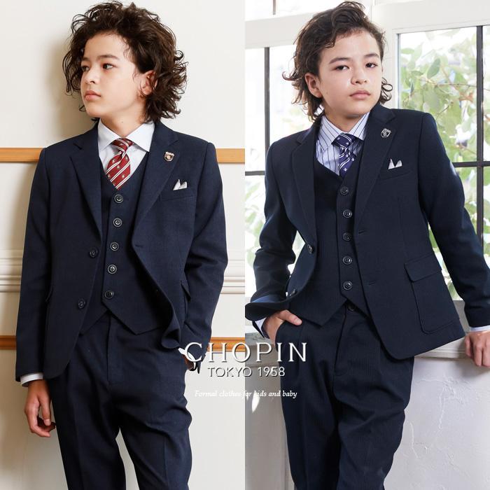 卒業 式 スーツ 男の子