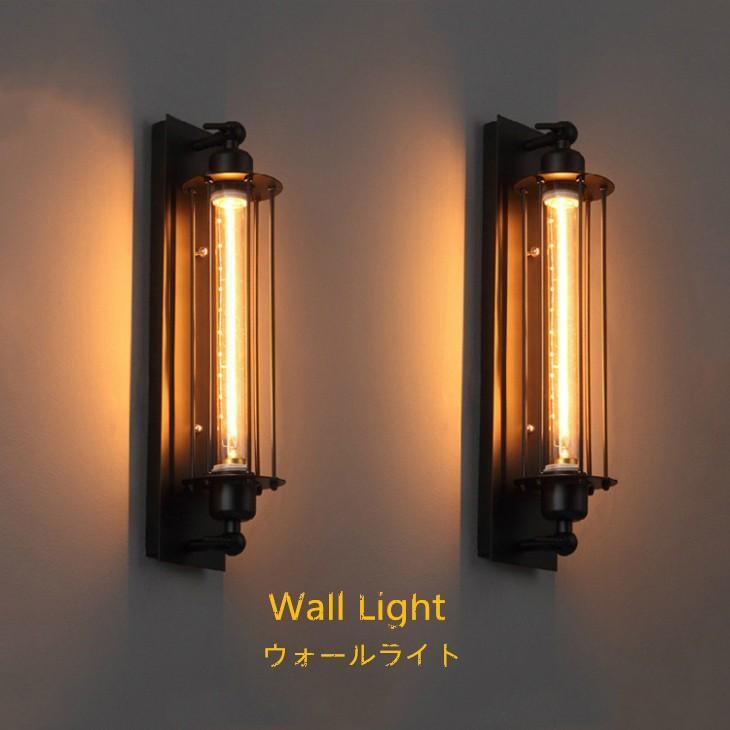 ブラケットライト 壁掛け照明 アンティーク 玄関灯 まとめ買い特価 レトロ 玄関 2020モデル 照明 ウォールライト インダストリアル マリン カフェ 壁掛けライト 寝室 ランプ