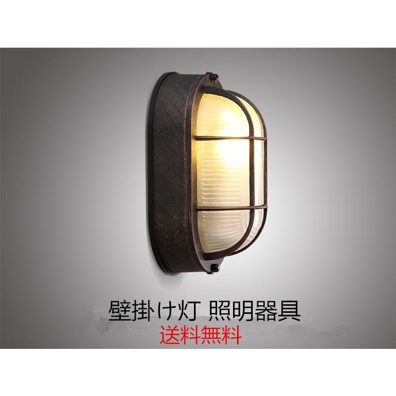 レトロ 壁掛け 照明 ブラケットライト ブラケットライト ガス管 アンティーク 玄関灯 玄関 照明 壁掛け ライト ウォールライト loft インダストリアル カフェ風