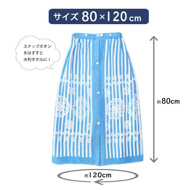 https://item-shopping.c.yimg.jp/i/g/kidsmio_ot-uzu302025-34