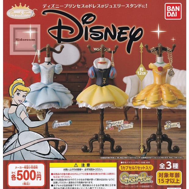 CAPSULE ブランド品 低価格 TORSO カプセルトルソー ディズニー 全3種セット ガチャ ガシャ コンプリート
