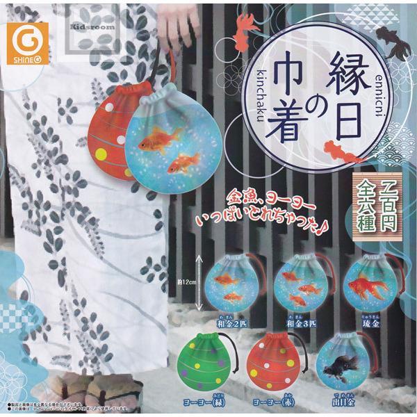 再販 人気海外一番 縁日の巾着 全6種セット ガチャ 激安通販専門店 ガシャ コンプリート