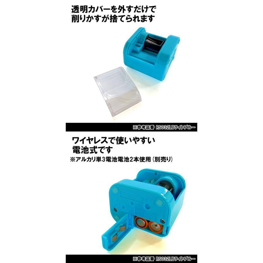 電動鉛筆削り 小型 コンパクト シャープナー 超速電池式 携帯 最速0.9秒 超スピードモーター搭載 えんぴつ クツワ RS032 G 定番 文具 1903 C|kidstantan|04