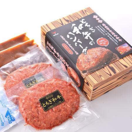 とちぎ和牛ハンバーグ母の日/父の日/お中元/ギフト/DLG02P08Feb15|kielbasa-japan