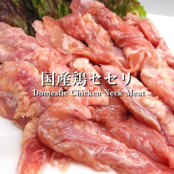 国産鶏セセリ2kg 鶏ネック 鳥首 業務用chiken neck kielbasa-japan 02