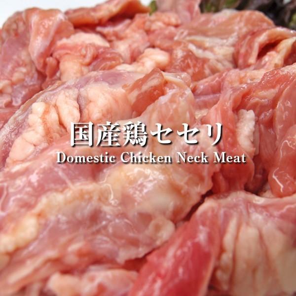 国産鶏セセリ2kg 鶏ネック 鳥首 業務用chiken neck kielbasa-japan 03