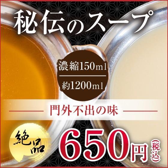 特製もつ鍋スープ 正規品送料無料 登場大人気アイテム