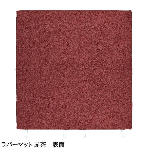 ラバーマット 赤茶 厚さ50mm ゴム製 セーフティマット ドイツ製 ユーロフレックス|kiitos-shop|02