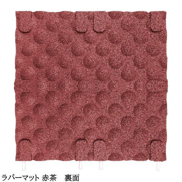 ラバーマット 赤茶 厚さ50mm ゴム製 セーフティマット ドイツ製 ユーロフレックス|kiitos-shop|03