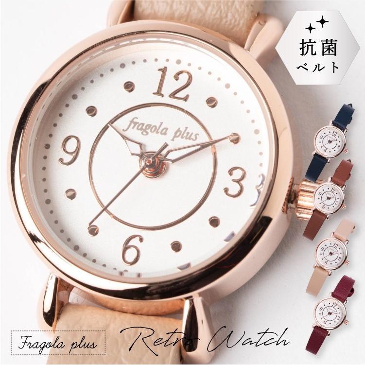 腕時計 レディース 抗菌ベルト 小ぶり シンプル きれい おしゃれ 仕事 レトロ プレゼント ギフト 1年間のメーカー保証付き メール便送料無料|kiitos-web