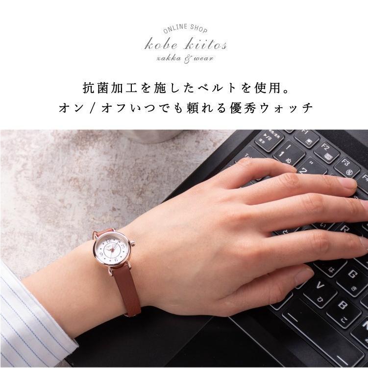 腕時計 レディース 抗菌ベルト 小ぶり シンプル きれい おしゃれ 仕事 レトロ プレゼント ギフト 1年間のメーカー保証付き メール便送料無料|kiitos-web|02