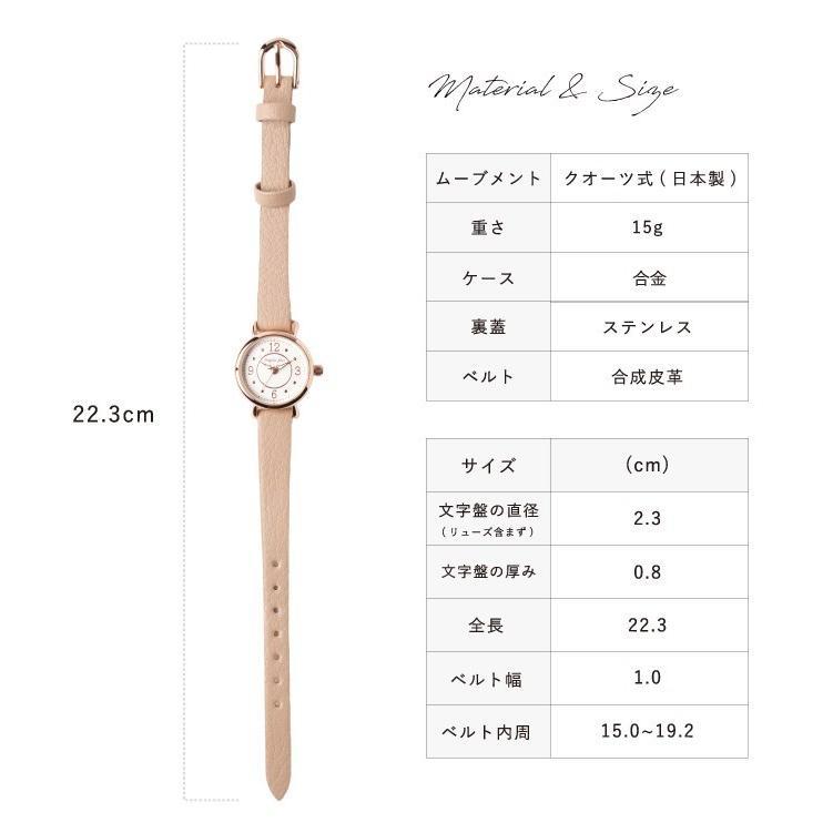 腕時計 レディース 抗菌ベルト 小ぶり シンプル きれい おしゃれ 仕事 レトロ プレゼント ギフト 1年間のメーカー保証付き メール便送料無料|kiitos-web|19